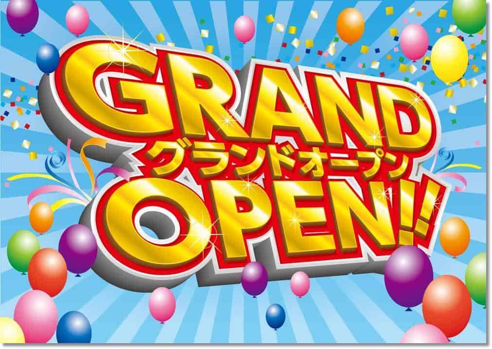 バーガーキング16号川越店オープンいつ